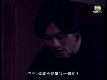 真情 (8)-A Kindred Spirit 8