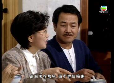 真情 (1)-A Kindred Spirit