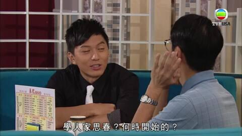 On Call 36小時-The Hippocratic Crush