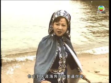 真情 (6)-A Kindred Spirit 6