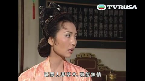 Dương Quý Phi -