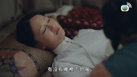 玉樓春 (國語原音)-Song of Youth