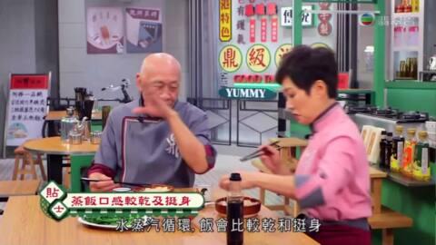阿爺廚房4-The Ahistoric Grandpa Cooking Show Sr4