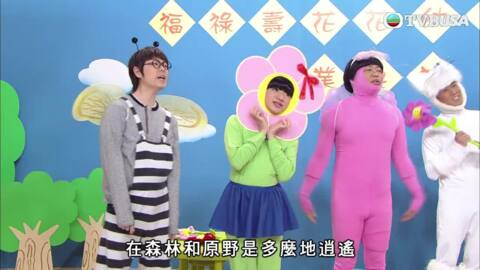 荃加福祿壽-Fun with Liza and Gods