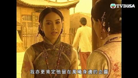 火舞黃沙-The Dance of Passion