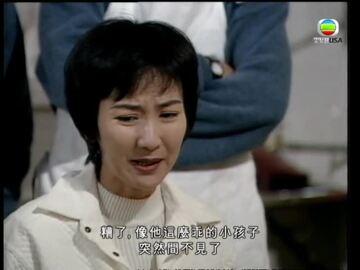 真情 (2)-A Kindred Spirit 2