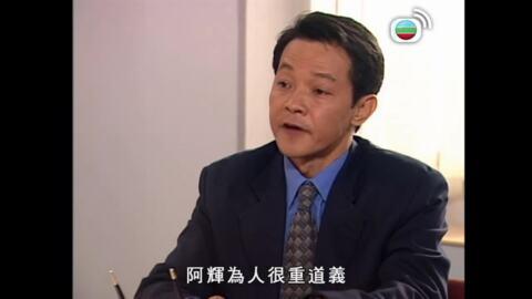 法網伊人-Legal Entanglement