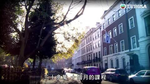 走過浮華大地-Pilgrimage Of Wealth