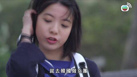 Chuyện Tình Hồng Kông-
