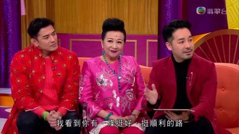 天天開運王-2020 Fortune Show