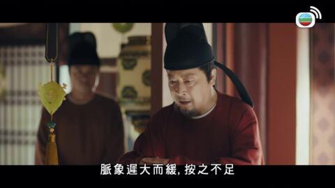 驪歌行-Court Lady