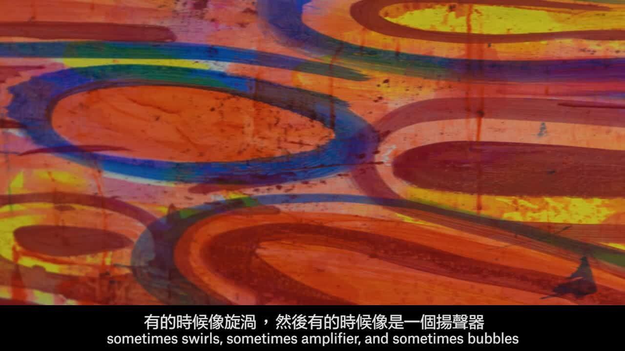 Studio visit: Huang Yuxing auction at Christies