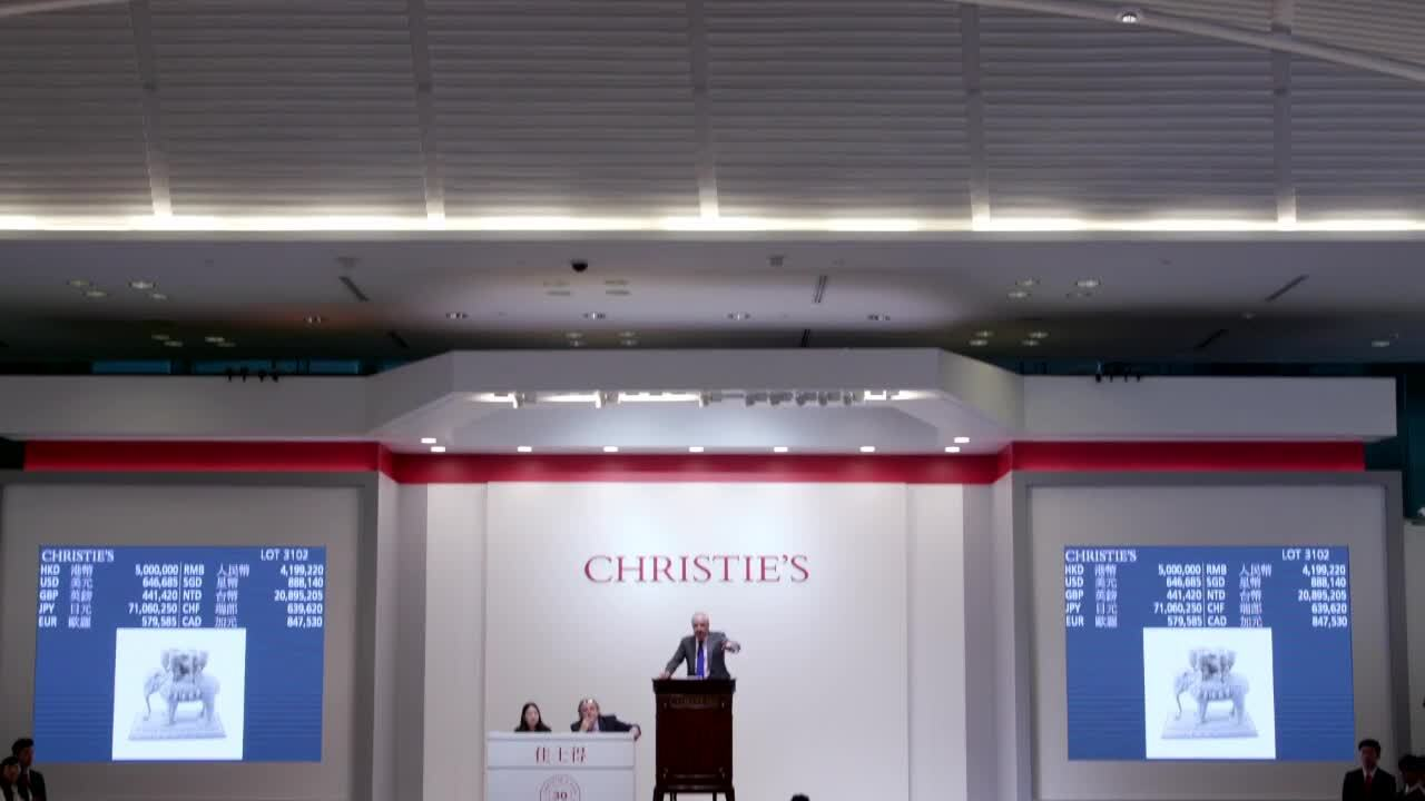 Hong Kong Chinese Ceramics and auction at Christies