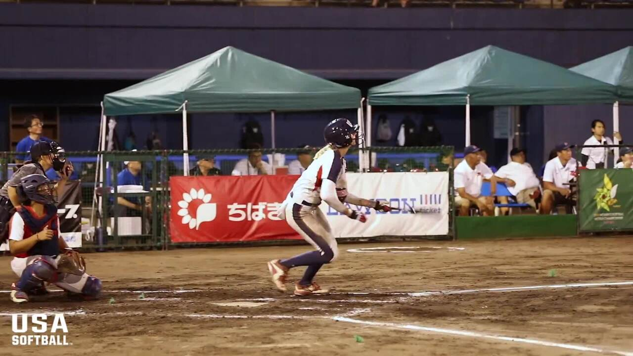 2018 WBSC World Championship Bracket Play promo