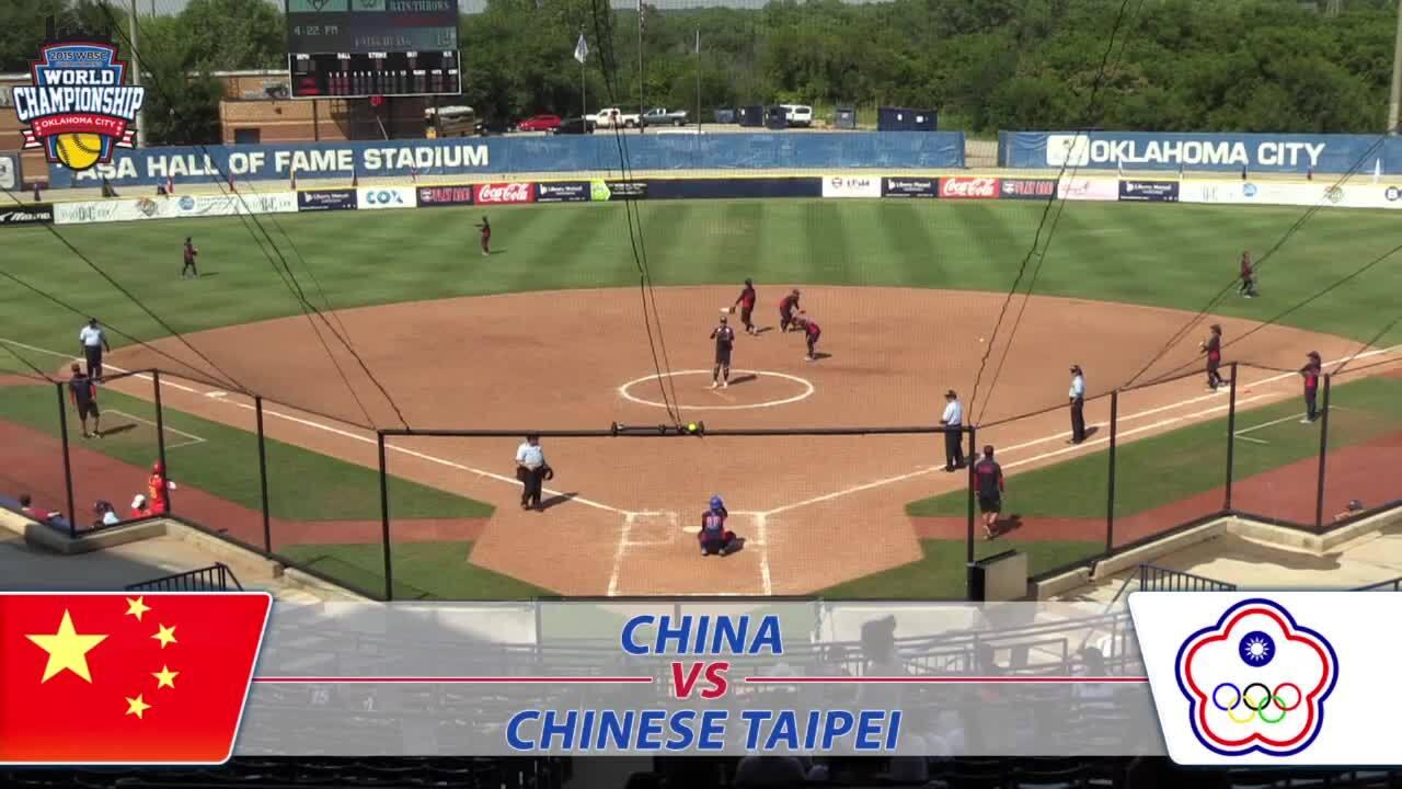 WBSC JWWC - Chinese Taipei vs China
