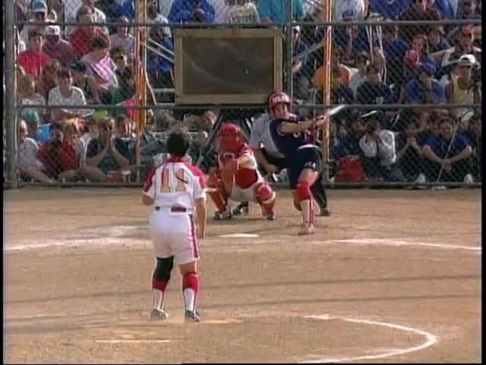 1995 ISF JWWC Gold Medal Game (2/2)