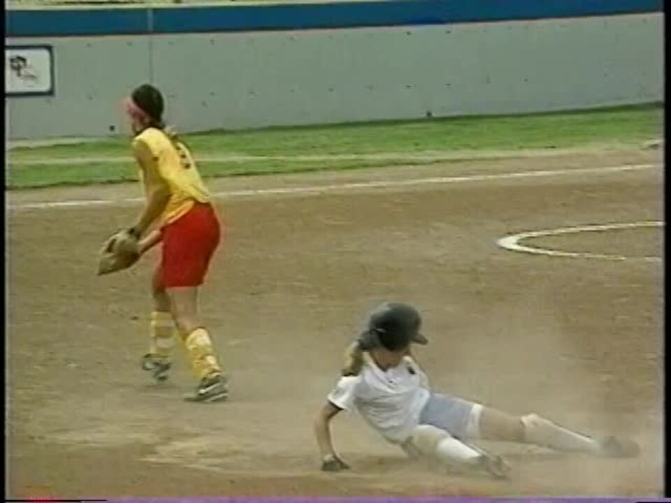 The history of ASA/USA Softball.VOB