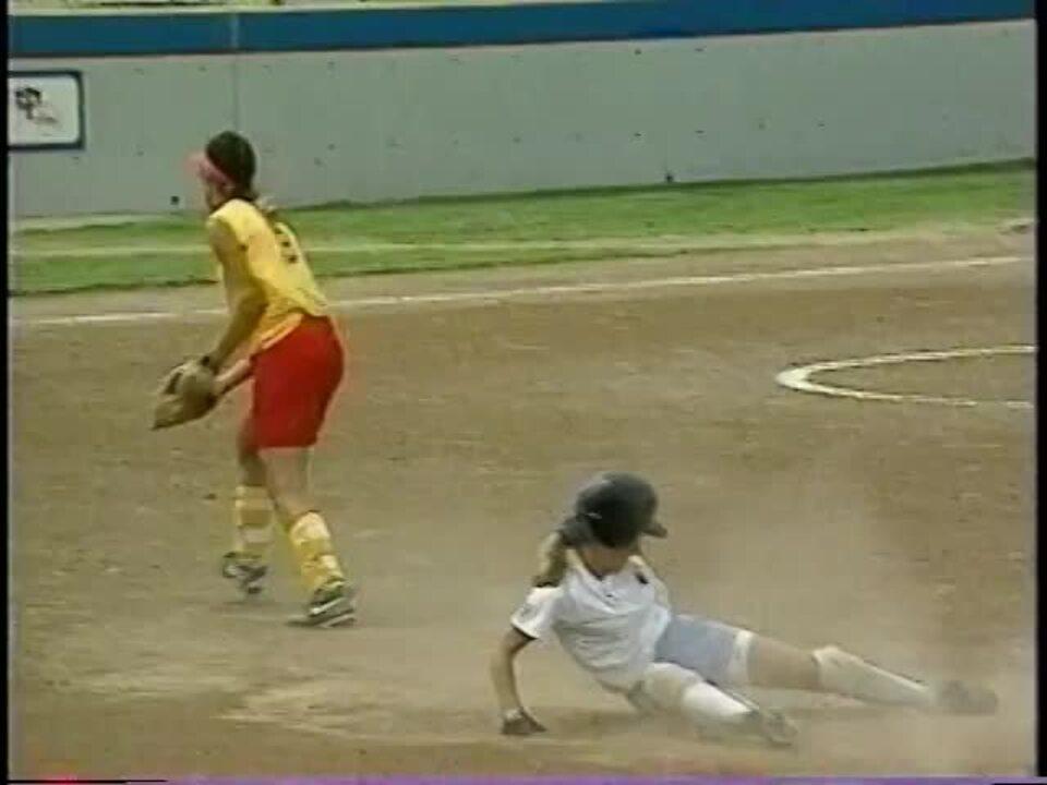 The history of ASA/USA Softball.VOB
