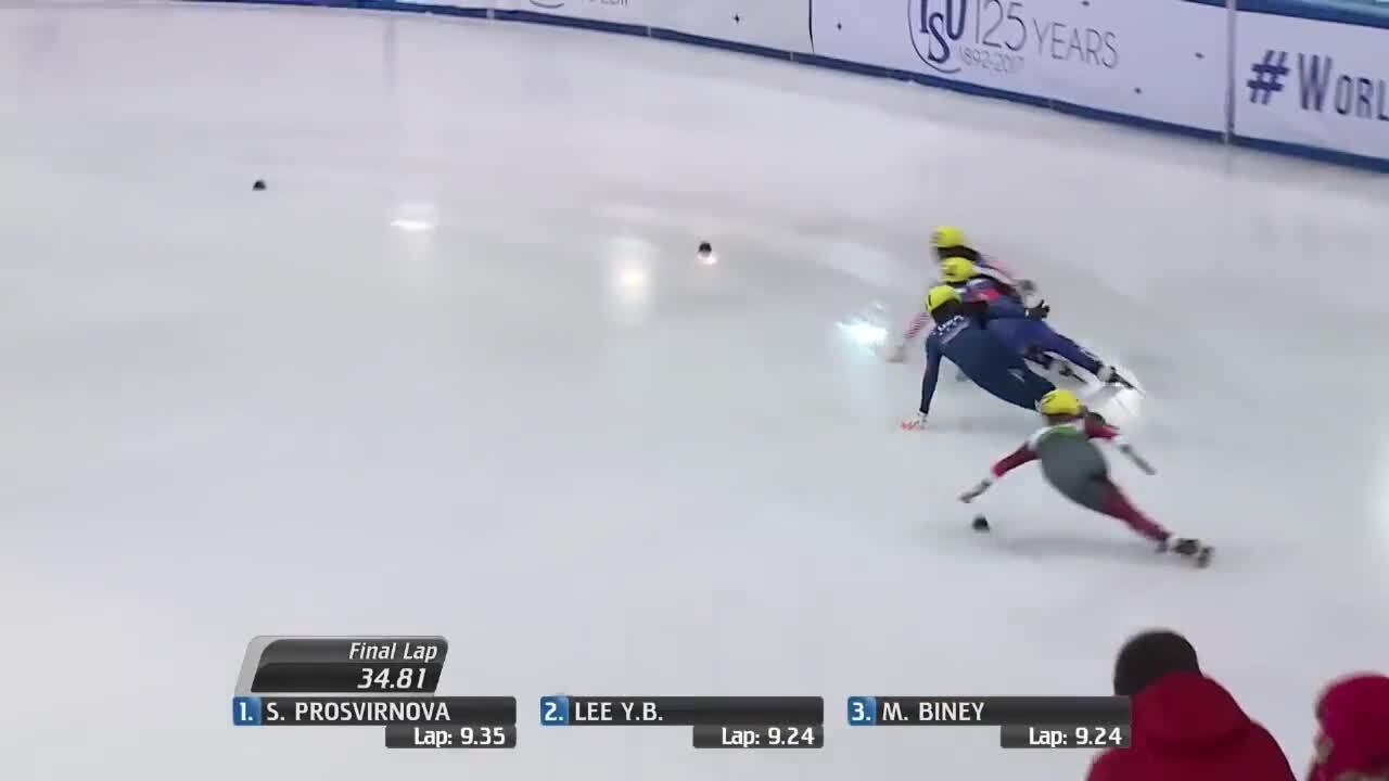 Maame Biney 500m Bronze 2016-17 World Junior Championships