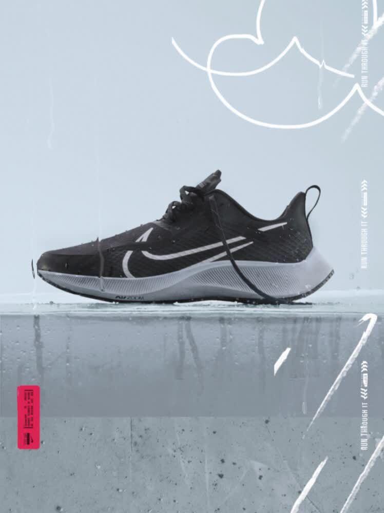 Nike. Just Do It. Nike IE
