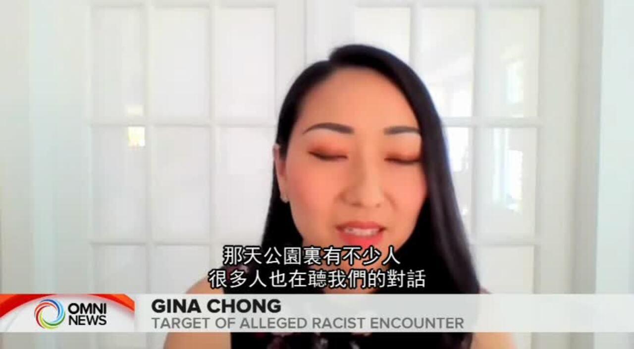 高貴林再現反亞裔種族主義事件 (BC) – 2021APR19
