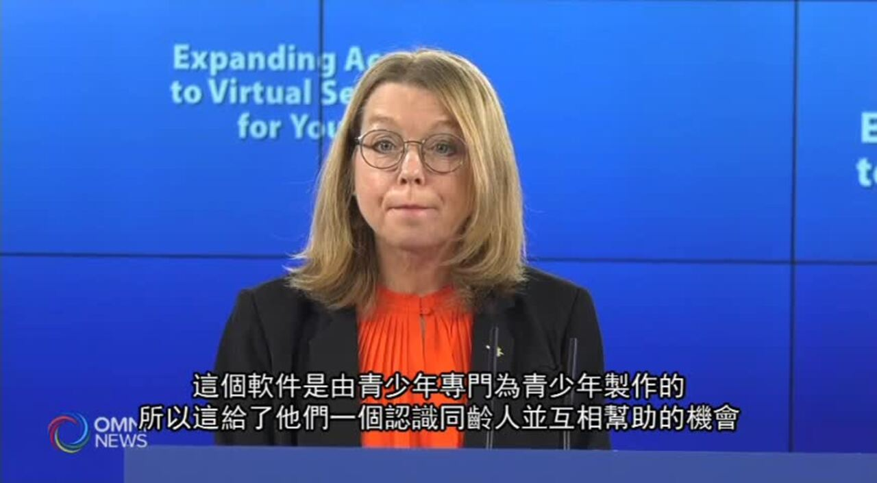 省府投入5600萬元用於完善青少年精神健康服務 (BC) – 2021MAY07