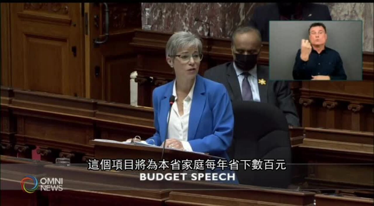 省府公佈財政預算案 赤字接97億  (BC) – 2021APR20
