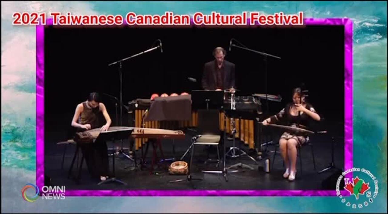 台灣加拿大藝文節七月開幕(BC) – 2021JUN18