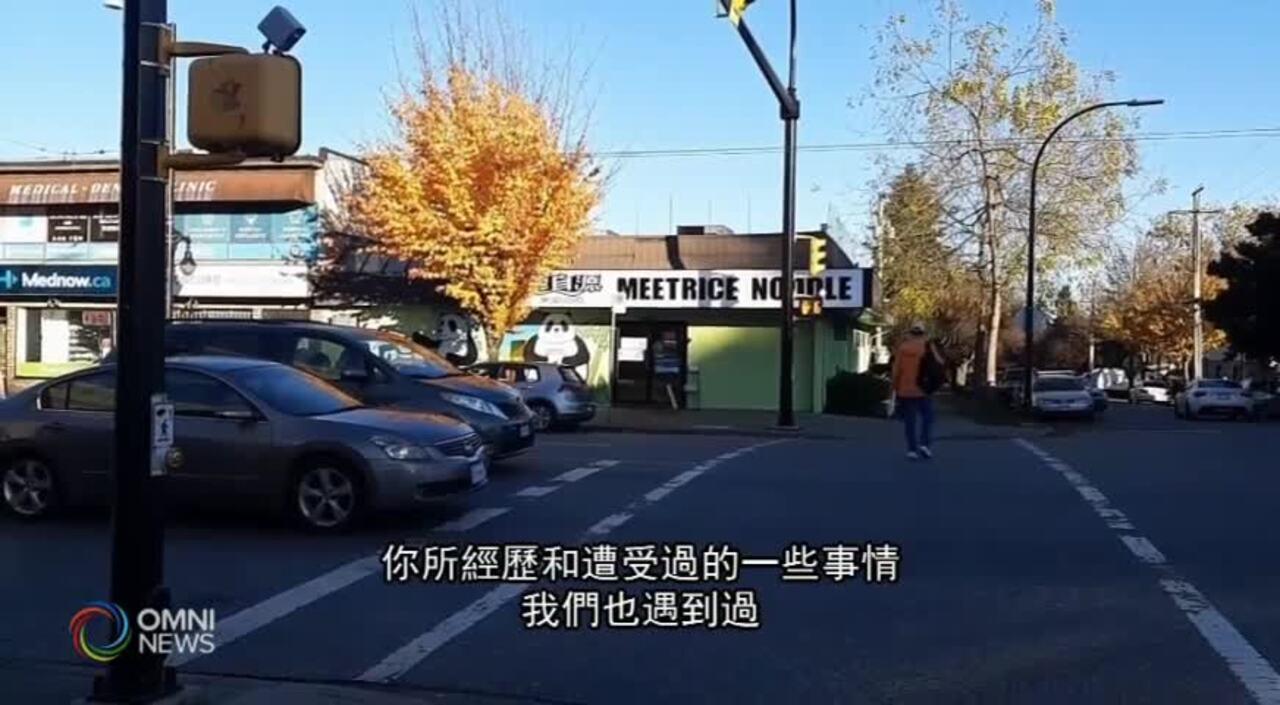 華裔少女拍短片 探討種族主義問題 (BC) 2021APR16
