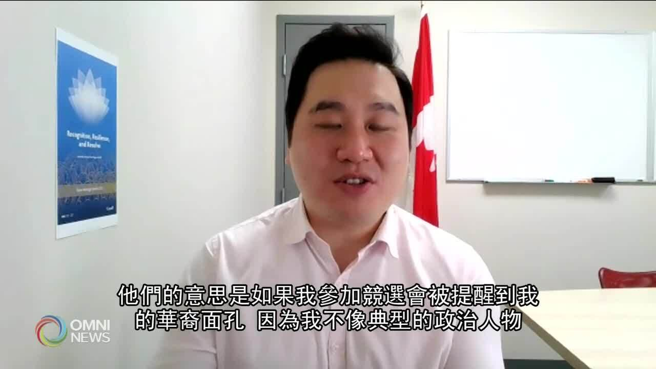 Celebrating Asian Heritage Month with Liberal MP Shawn Chen | OMNI News Cantonese