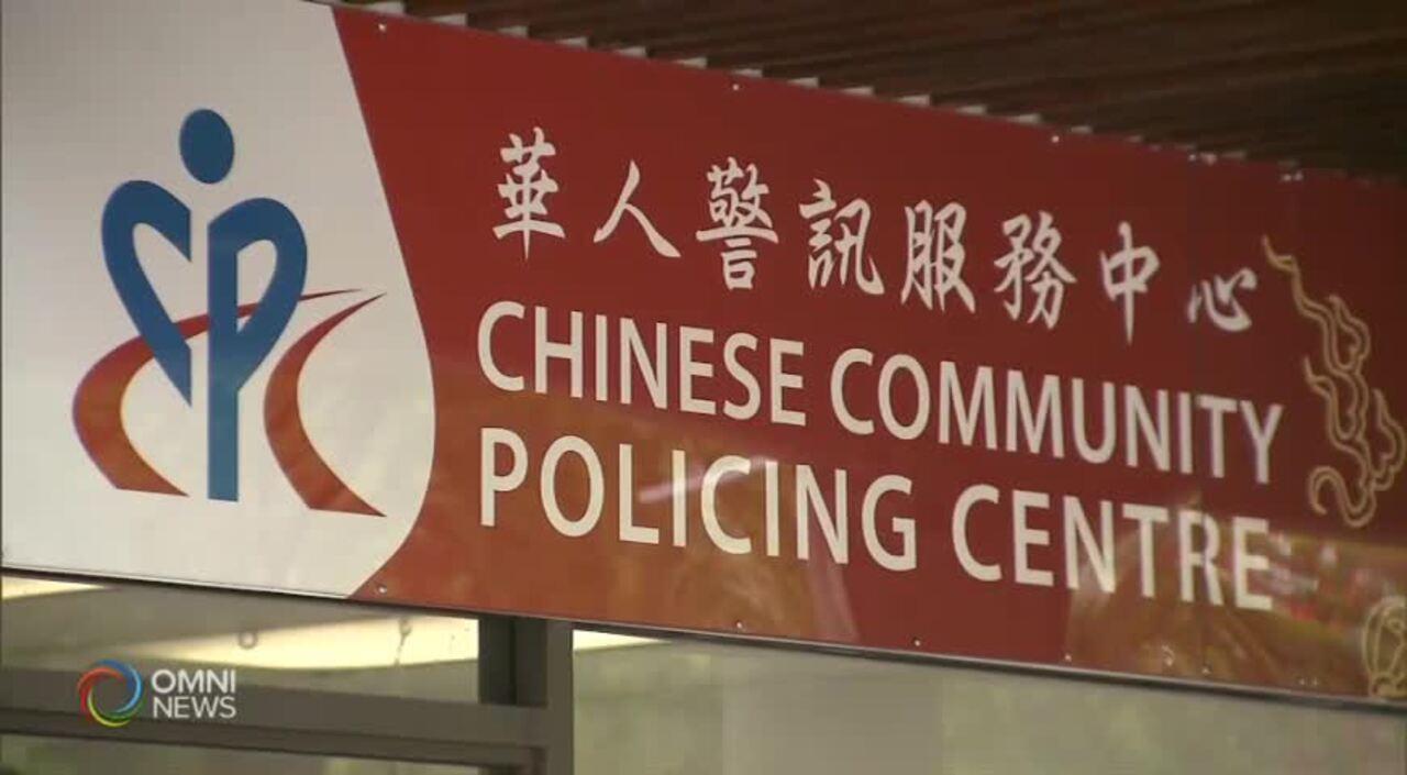 華人警訊服務中心搬遷 (BC) – 2021MAY06