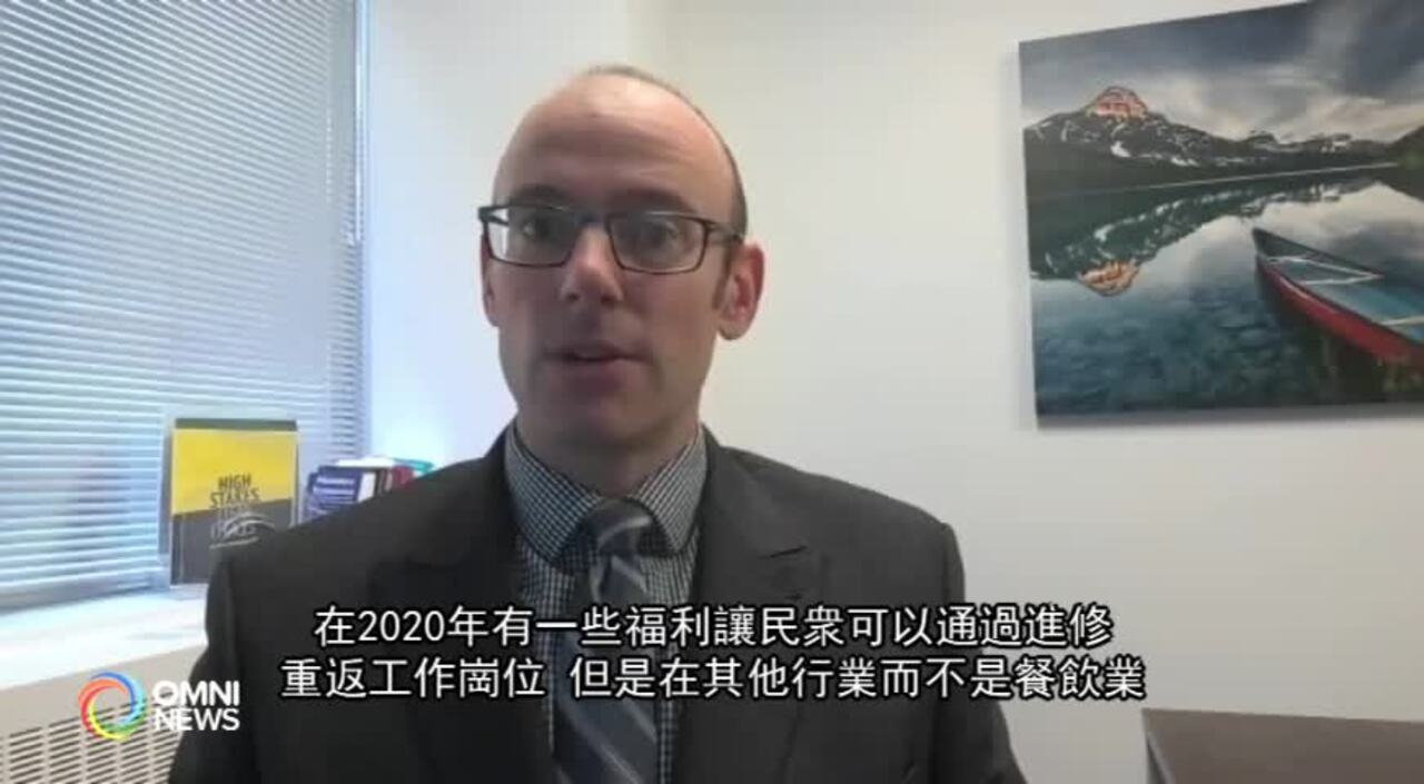 疫情下18萬勞工離開餐飲業 本地東主嘆無奈(BC) – 2021OCT14