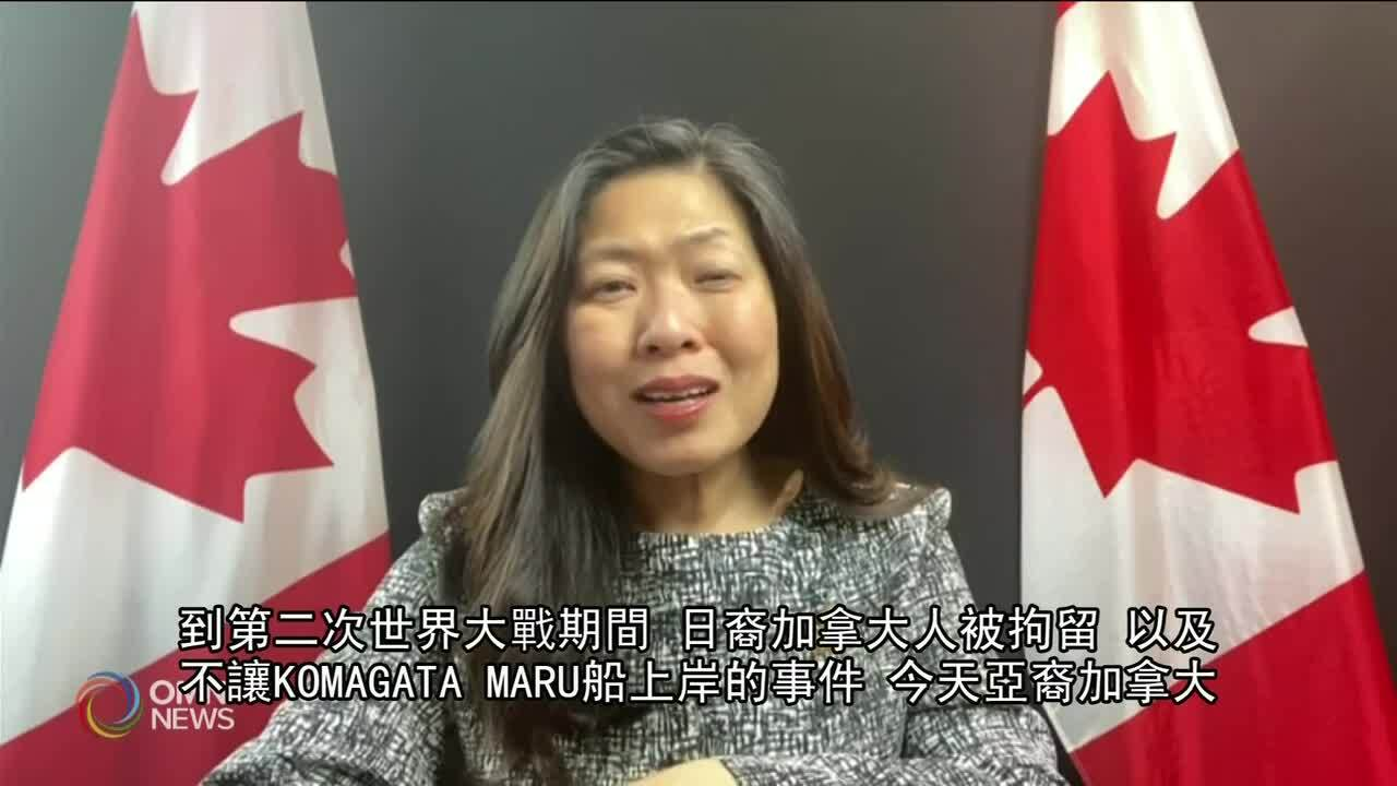 Celebrating Asian Heritage Month with Liberal MP Mary Ng | OMNI News Cantonese