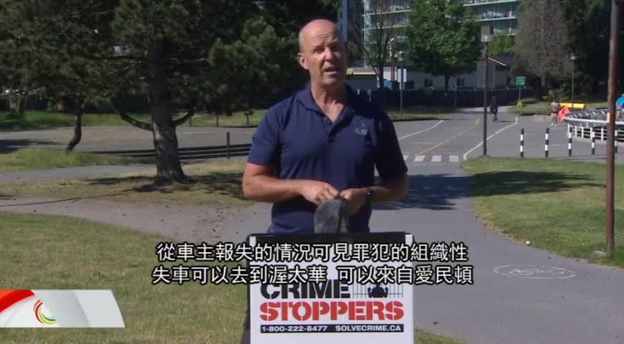 溫市警聯合滅罪熱線提供單車防盜方法 (BC) – 2021JUN22