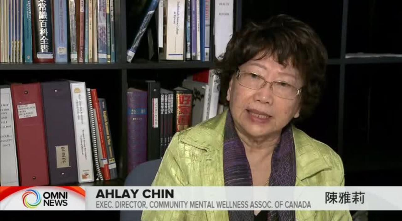加拿大華人情緒健康協會設立助學基金 (BC) – JUNE 11, 2021