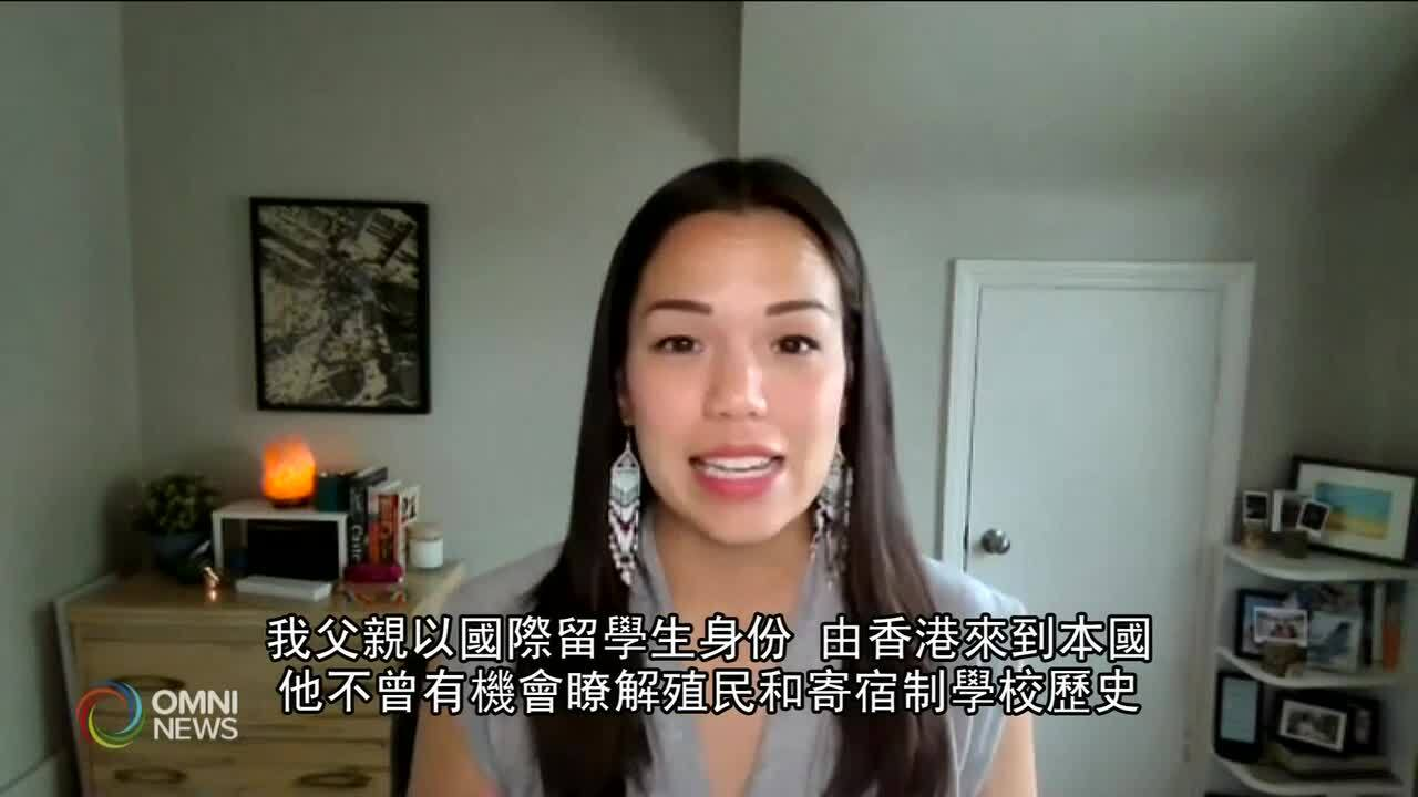 New immigrants role in Indigenous reconciliation | OMNI News Cantonese