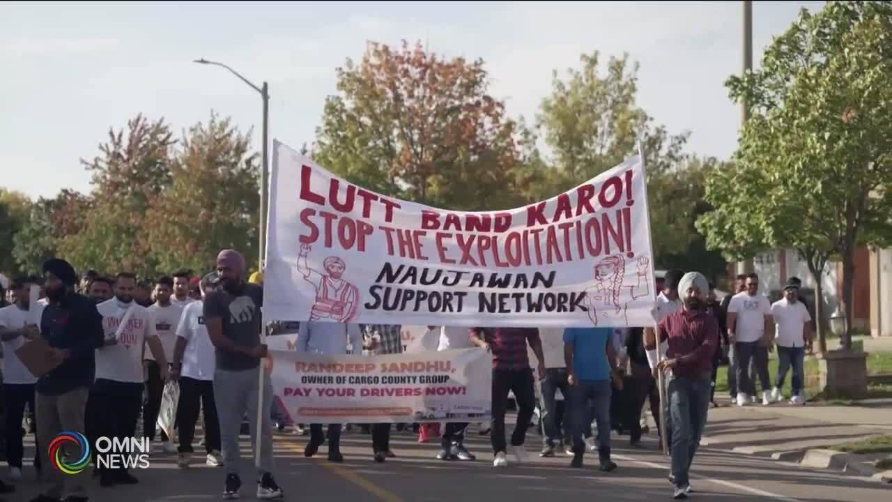 Members of Naujawan Support Network rallied in Brampton on Saturday