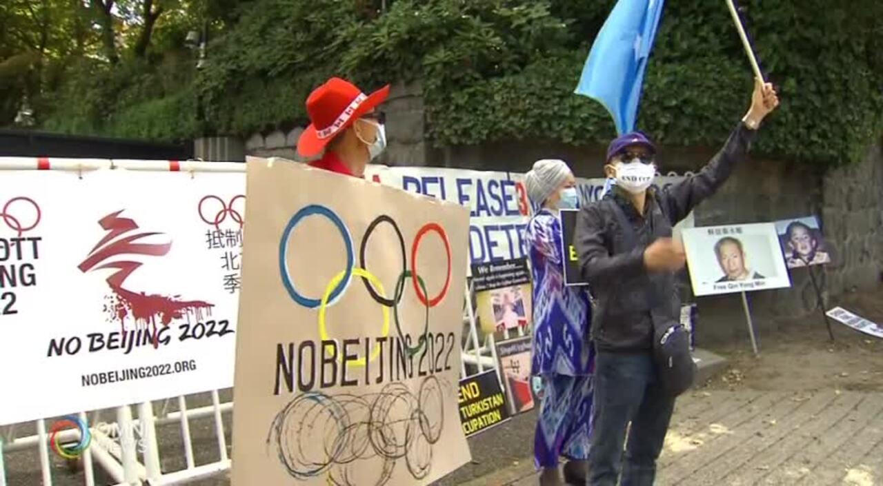 示威呼籲杯葛2022北京冬奧 (BC) – 2021JUN23