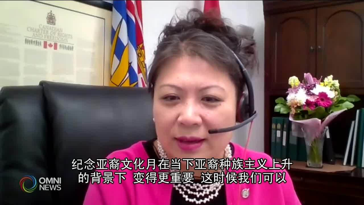 Celebrating Asian Heritage Month with Conservative MP Nellie Shin | OMNI News Mandarin