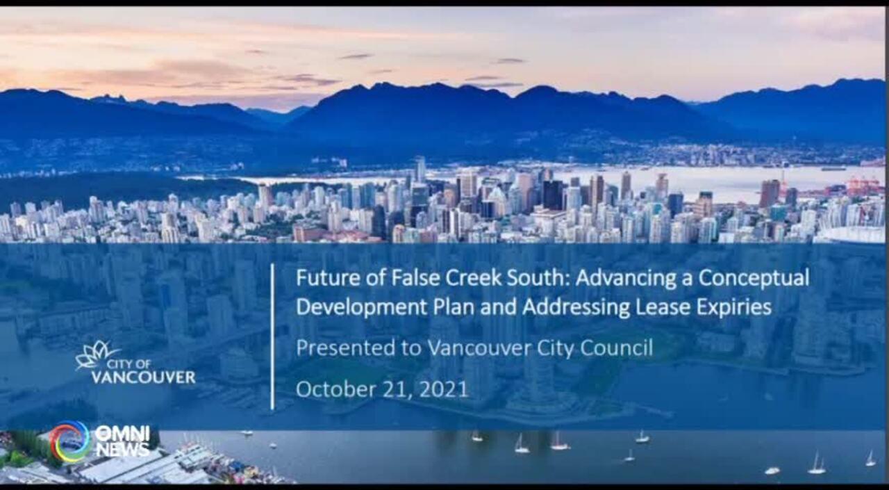 南福溪開發計劃再惹批評 (BC) – OCT 22, 2021