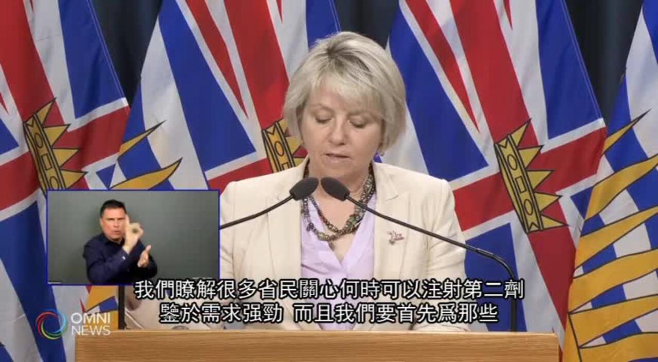 本省將在下個星期 加快接種疫苗進度 (BC) – 2021JUN10