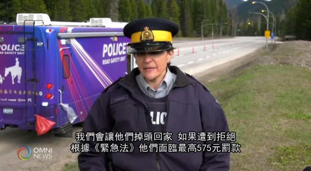 警方今日起打擊非必要跨區出行 (BC) – MAY 06, 2021