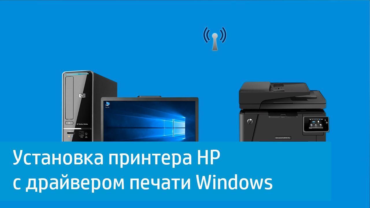 ТОП 3 способа Как установить драйвера на Windows 7: Какие драйвера скачать после