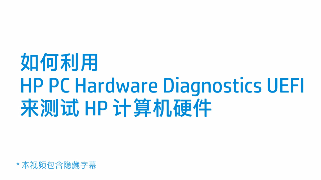 Hp Pavilion G6 1a52nr Notebook Pc Driver Downloads Customer Green Circuit Board Mousepad By Admincp2870135 Hardware Diagnostics Uefi