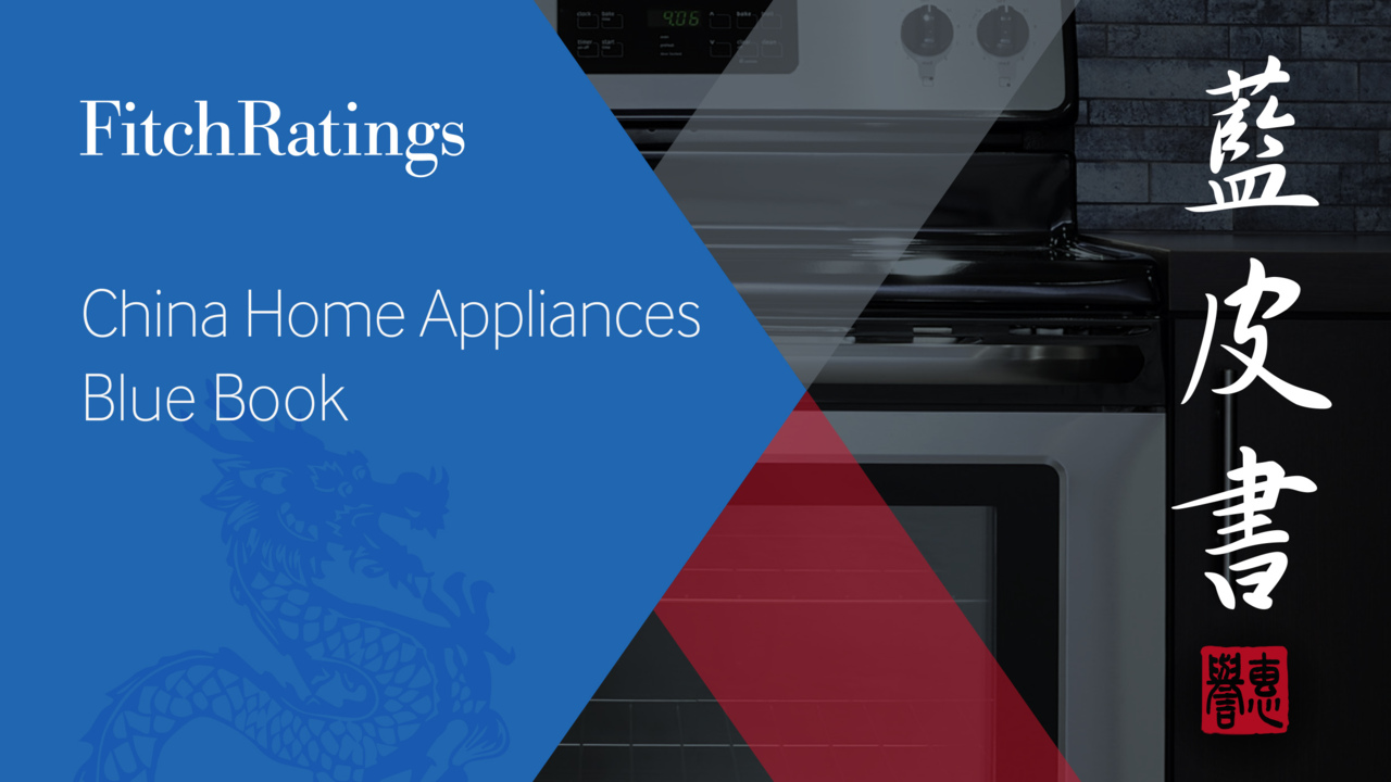 Blue Book: Chinese Home Appliances to Ride on Urbanisation, M&As for Growth