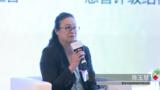 2019 中国信用市场论坛 – 银行间债券市场个人汽车贷款