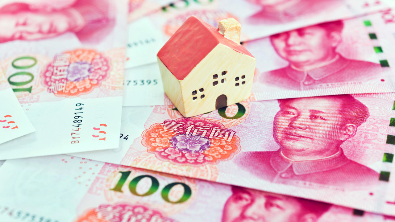China Bank Property Lending Caps to Curb Concentration Risks