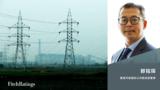 中国和印度地方政府融资平台对比 (下)