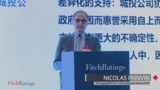 2019 China Credit Conference – Outlook for Chinese Public Finance Sector