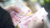 中国结构性融资季度报告 — 2020年第一季度